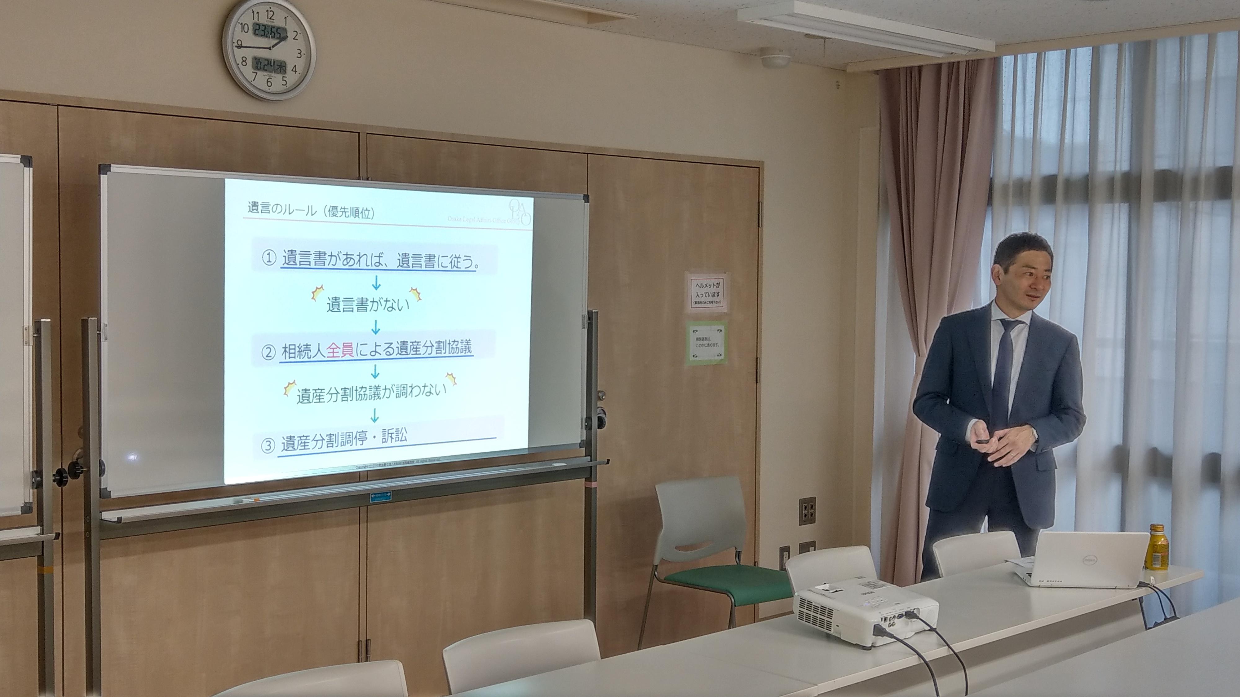【10/24】(一社)相続総合相談センター様主催・相続総合対策セミナー